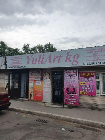 Продаю павильон аламедин 1, Дорого, 44 кв.м. Район рынка чинар