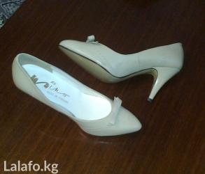 tufli kozhanye firmenye в Кыргызстан: Кожа, новые туфли. Очень элегантные, производство - Венгрия