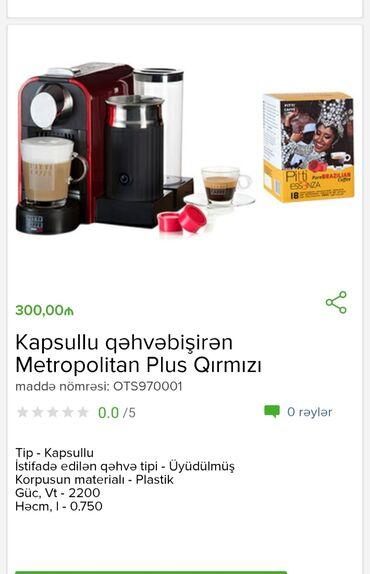 Qəhvə bişirən 300 AZN Tam zəmanətlə Nəğd və 1 kartla ödəniş imkanı 1 k