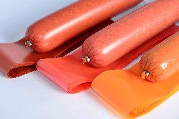 Оболочка для колбасы минимум 10 метр продоються доставка до метро
