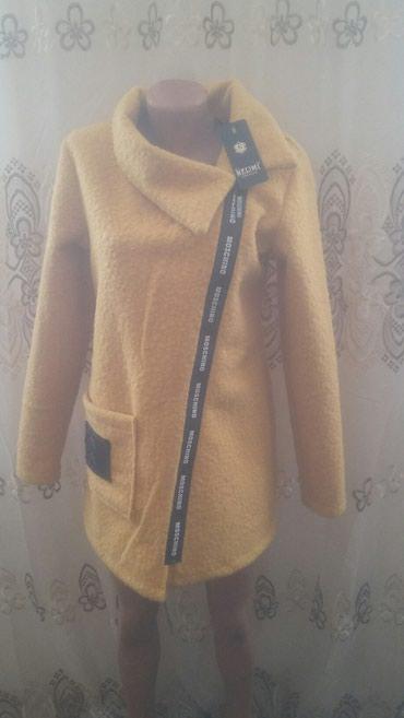 Новая Пальто деми цв.желт,бел,роз разм 46,48 в Бишкек