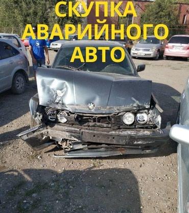Скупка аварийного авто Nissan в Бишкек
