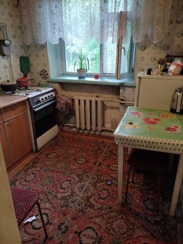 Продажа квартир - Бишкек: 1 комната, 31 кв. м С мебелью