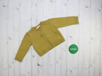 Верхняя одежда - Зеленый - Киев: Дитячий светр Chicco, на 18 міс.    Довжина: 28 см Рукав: 29 см Ширина