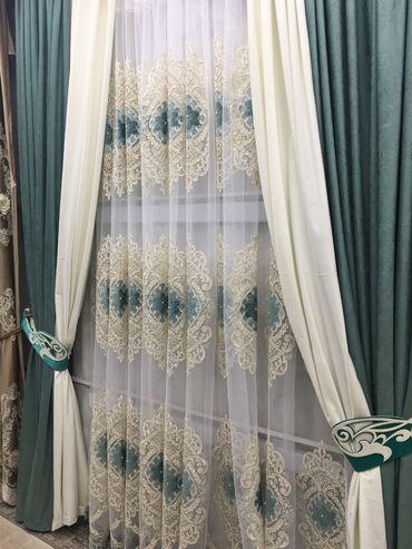 купить гос номер бишкек в Кыргызстан: Красивые и качественные шторы из турецкого материала на заказ,Подбор