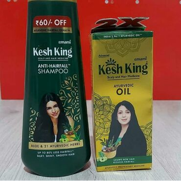 Красота и здоровье - Азербайджан: Kesh king hindistan istehsali olan Saç yag və shampunu .Kesh king