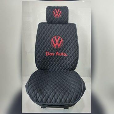 Volkswagen loqolu kətan oturacaq üzlüyü endirimlə sizlərə в Bakı