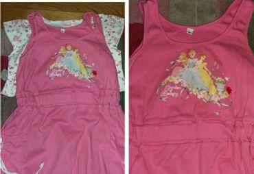 Majica na bretele - Srbija: Disney original. Princess - princeze. Komplet haljina i majica. Nose