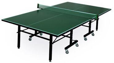 Другое для спорта и отдыха - Нарын: Теннисный стол. 2 шт. в наличии