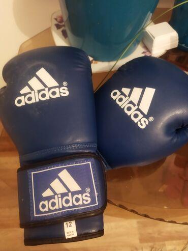 груша боксерская бишкек in Кыргызстан   БОКСЕРСКИЕ ГРУШИ: Срочно продается боксерские перчатки. Один раз одевал