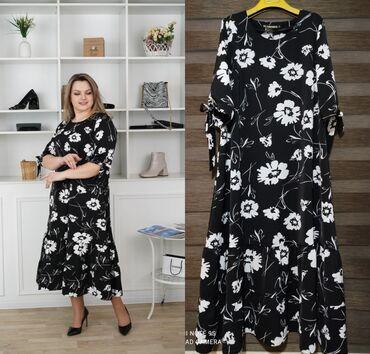 Красивое нежное платье Размеры 58-60-62