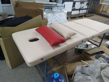 массажный стол бу в Кыргызстан: Сдаю кушеткуСдаю массажный стол Сдаю в аренду кушетку для выездных