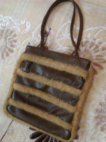 Na prodaju ženska torba - Ruma