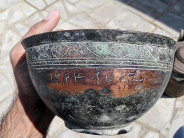 Neftçala şəhərində XIV əsrə aid qablar... (1324-cü il)