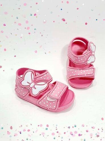 Sandalice nove