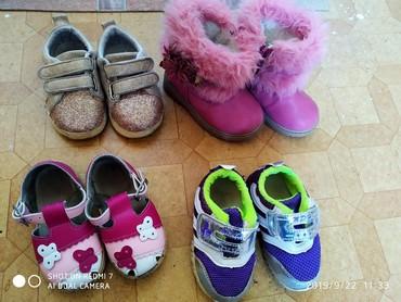 сапожки 21 размера в Кыргызстан: Детская обувь 21-22 размер состояние хорошее.по200с . Сапожки зимние