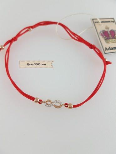 Браслет красная нить С золотом 585проба Вставка циркон в Бишкек