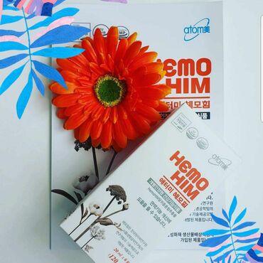 Красота и здоровье в Каинды: HemoHim – БАД повышающий иммунитет.⠀Нашему организму нужна