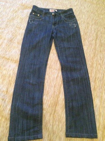 Bakı şəhərində Продам стильные и красивые джинсы