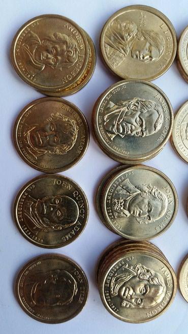 Монета. 1 доллар. Президенты США 1$ в Кок-Ой