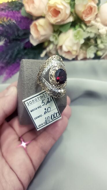 кольцо для туалета в Кыргызстан: Кольцо кыргыз алтын 375° Рубин  вес:5,20гр размер:20      доставка бес