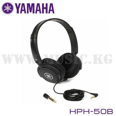 Наушники Yamaha HPH-50 BНаушники начального уровня с лаконичным