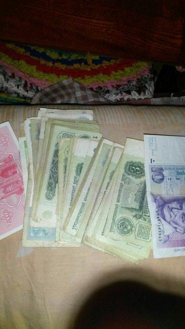 Купюры - Кыргызстан: Срочно прадаю савецкие рубли 3х рублевые 1993 92 год 4шт за 1000сом