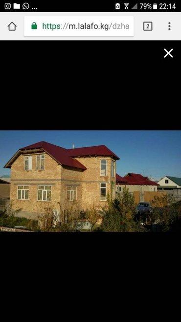 продаю 2-х этажный дом 8 комнат,евроремонт,паровое отопление,скоро зак в Джалал-Абад