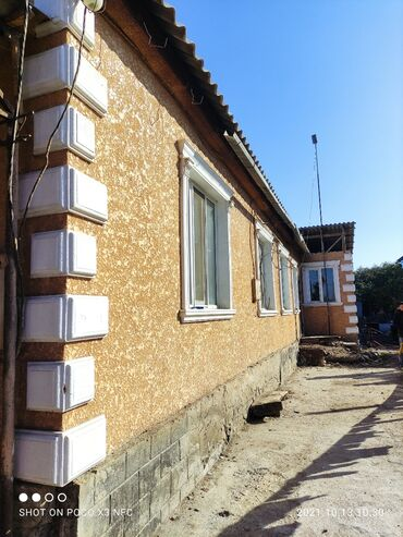 продажа домов в сокулуке in Кыргызстан | ҮЙЛӨРДҮ САТУУ: 180 кв. м, 8 бөлмө, Жылытылган, Унаа токтотуучу жай, Жертөлө, ороо