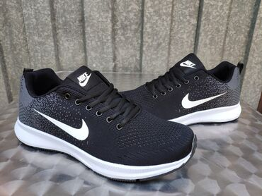 Muske patike nike - Srbija: Nike Air Crno-Sive-NOVO-Made In Vietnam-NOVO-41-46!   Patike su izuzet