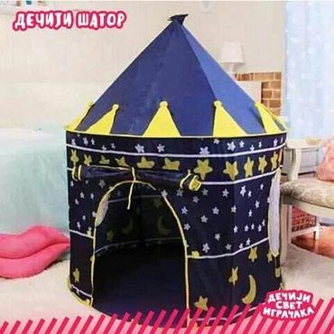 Dečji šatori plavi i roze. novo komad 1500din. 061/204-0634 - Nis