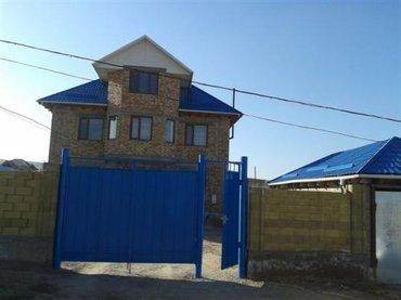 Продаю хороший особняк в с. кок-жар. 240 в Бишкек