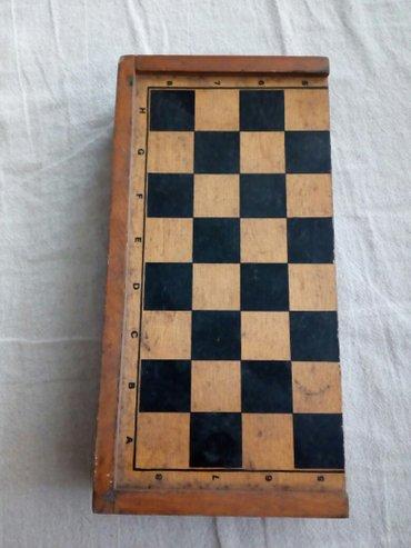 Sah 28x14,bez istecenja  15 belih figura,16 crnih - Nis