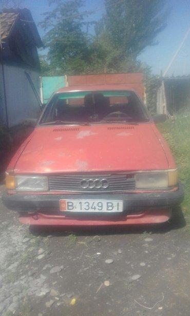 Audi 80 1983 в Беловодское