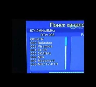 антенны pantech в Кыргызстан: Настройка антенн и санарип  Ремонт антеннзамена кабеля