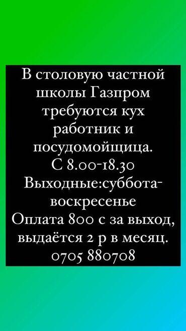 marseco group бишкек in Кыргызстан | ЖҮК ТАШУУ: Техничка. 5/2