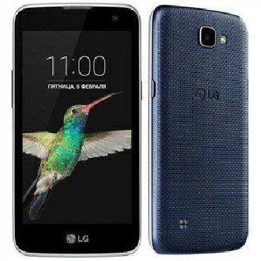 LG в Кыргызстан: LG K4 (K130) - б/у. комплект : коробка, зарядка, доки и чехол