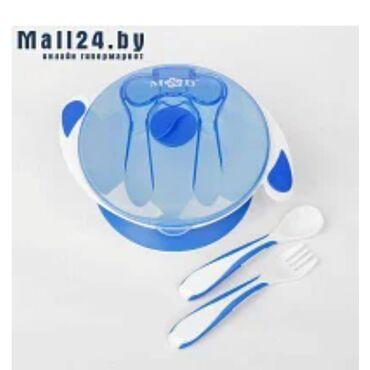 Набор посуды для кормления Mum&Baby, 4 предметаПосуда детская
