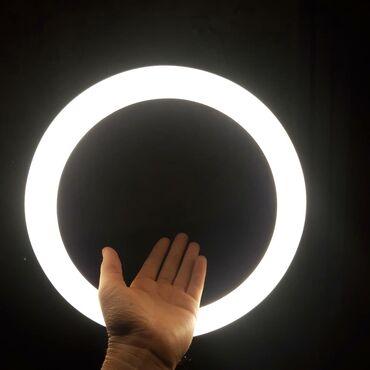 Кольцевая лампа 26смМакс.выс.2.2 метраМин.выс.50смЦена 1299 сом