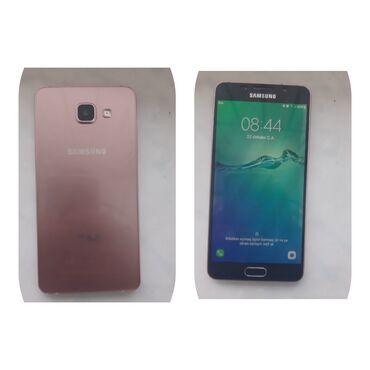 Samsung galaxy young - Азербайджан: Б/у Samsung A500 16 ГБ Розовый