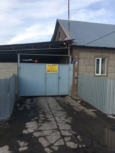 купить газ 53 самосвал дизель б у в Кыргызстан: Продаю дом. Уютный,4х комнатный 130м2. Уч.9.5 сот. 3 фазы.Все удобства