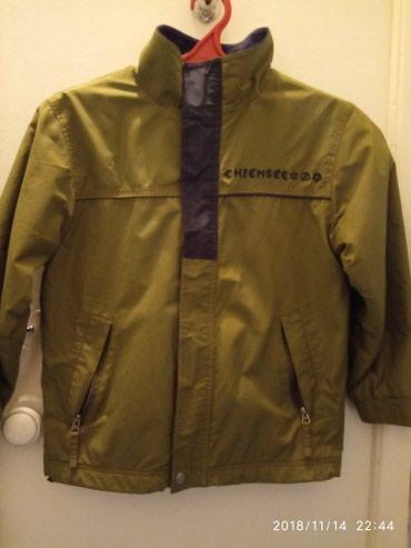 Корейская куртка в Бишкек