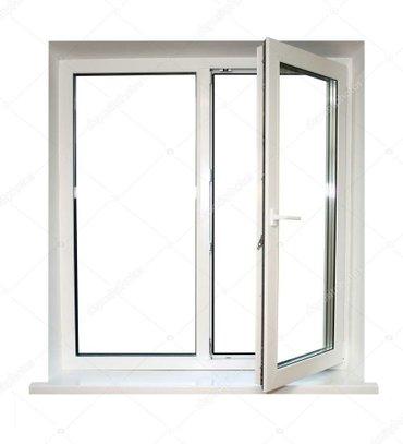 Ремонт пластиковых окон и дверей 0700121217 в Бишкек