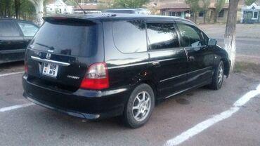 черная honda в Кыргызстан: Honda Odyssey 2.3 л. 2003 | 250000 км