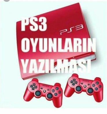 Playstation 3 ə oyunların yazılması в Баку