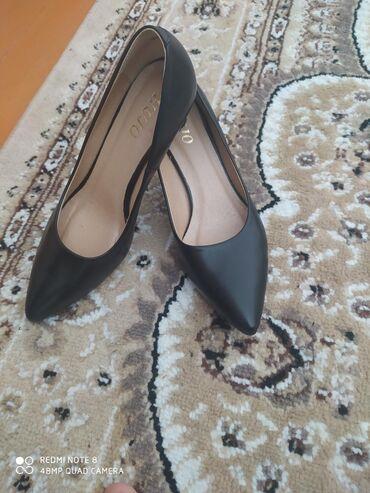Туфли новый два раза одевала очень качественно HUJO