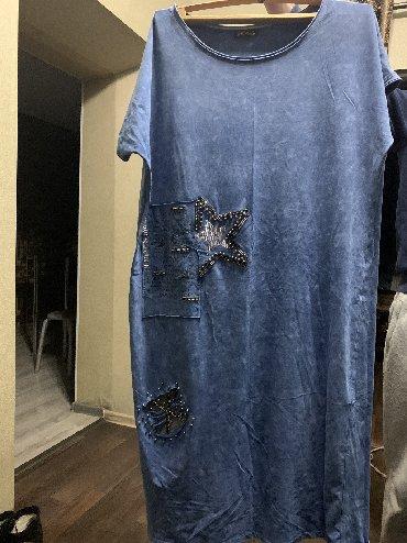 Платье Свободного кроя Adl XXL