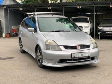 Honda Stream 2 л. 2001