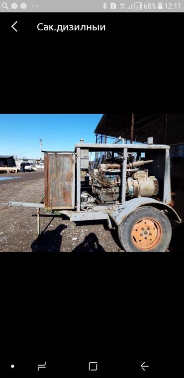 Сварочный агрегат - Кыргызстан: Сак сварочный аппарат