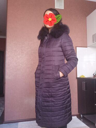 распродажа платьев больших размеров в Кыргызстан: Продается куртка, с натуральным мехом. Цвет баклажановый( фиолетовый)